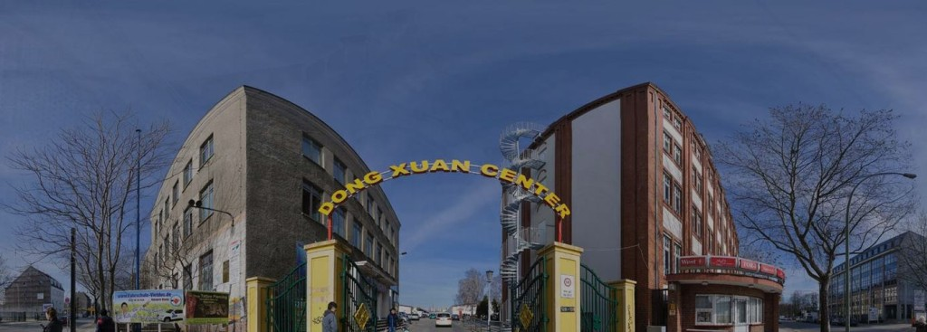 Don Xuan Center Entrance